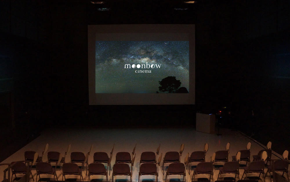 moonbow-cinema-screen